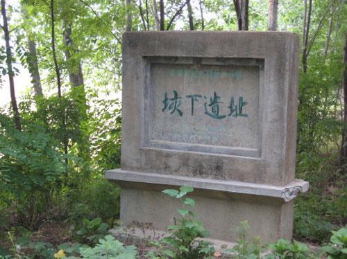 中国 战场/垓下遗址(图片:麦田的守望者) 第二名