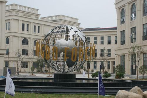 专业 国际 宁波外事学校创新型教育模式