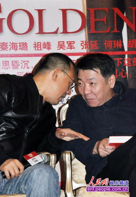 姜文和导演郑晓龙缘起《北京人在纽约》