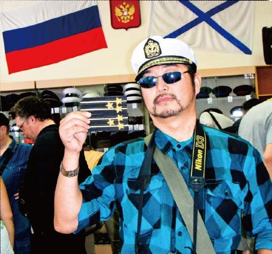 探险 伯力海参崴探秘旅程组图 海参崴