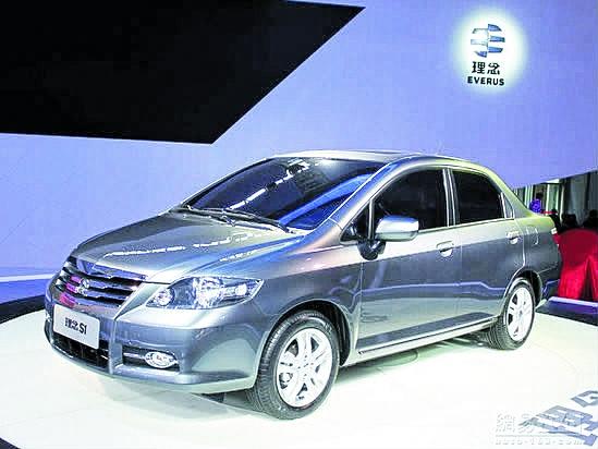 东南汽车多款战略车型悉数亮相,还公布了东南希旺1.3车型的高清图片