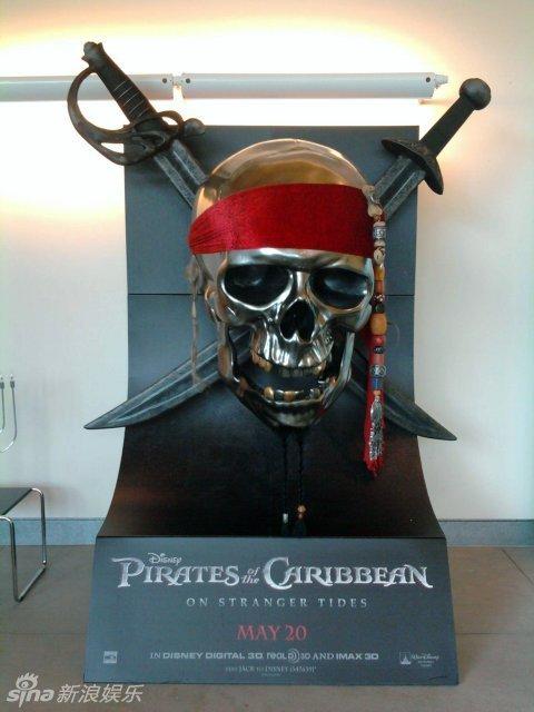 """北京 立体/《加勒比海盗4》的立体""""海报"""""""