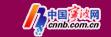 中国宁波网