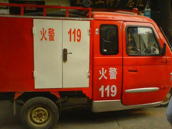 小鎮里的迷你三輪消防車