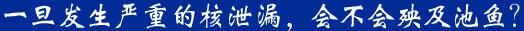 http://www.cnnb.com.cn/pic/0/01/94/03/1940382_757486.jpg