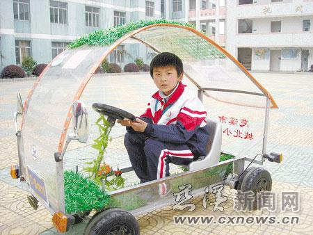 慈溪小学生自制拉风电动车-小学生,电动车我小学生图片