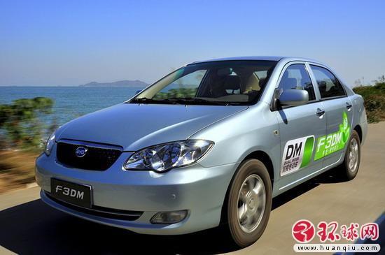 比亚迪插电式混合动力车f3 dm高清图片