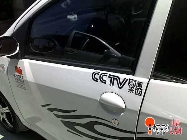 cctv采访车驾到!--中国宁波网-i拍的