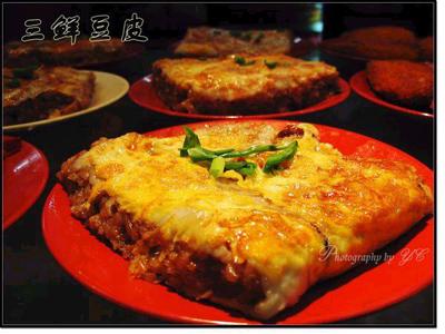 三鲜豆腐皮-上海小吃 图
