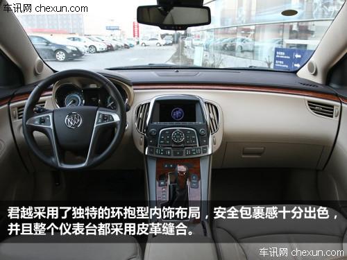 上海大众新帕萨特高清图片