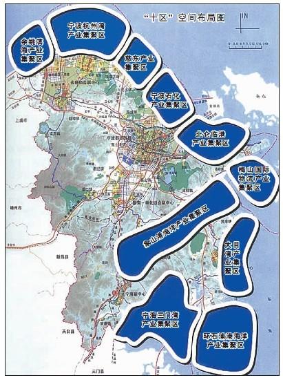 宁波市海洋经济发展规划解读