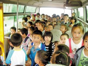 """校园安全应该从""""校车""""抓起 - 小昌图 - 关心农村教育 关注昌图教师 关爱中小学生"""
