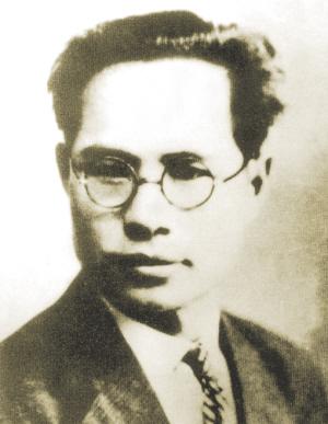 艰苦卓绝的革命历程 1921 1949