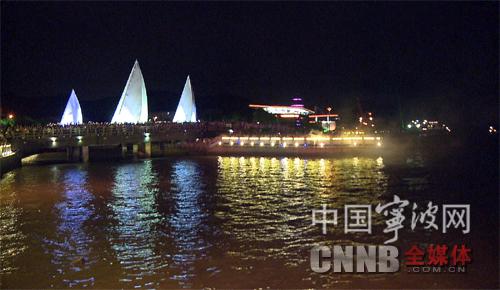 舟山群岛612011年中国海洋文化节开幕
