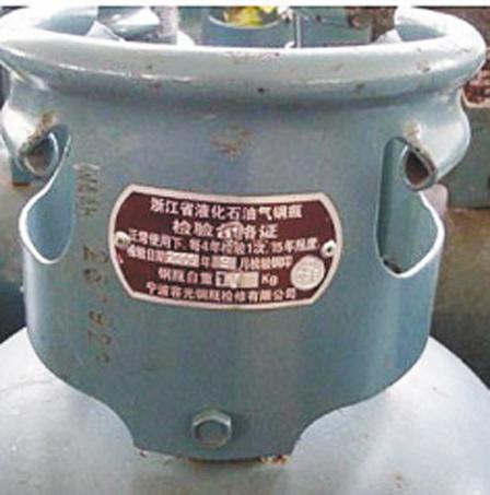 """现有的""""焊接瓶""""如果是按1996年版《液化石油气钢瓶》标准制造的,使用图片"""