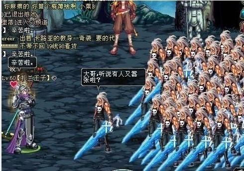 dnf福利海报_浅谈dnf女柔道刷图连招_网络游戏