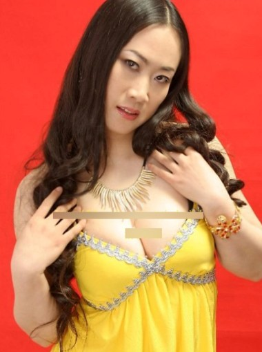 D罩杯_【明星娱乐】台湾D罩杯美女徐湘婷全套美图巨