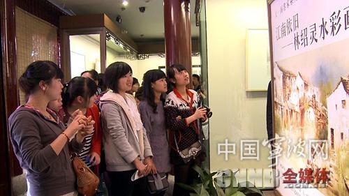 南依旧 林绍灵水彩画展 在宁波天一阁开展