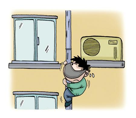 家用防盗卡通图片