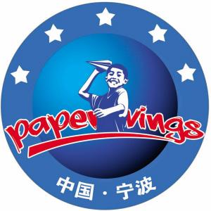 中国·宁波纸飞机挑战赛今天下午开幕
