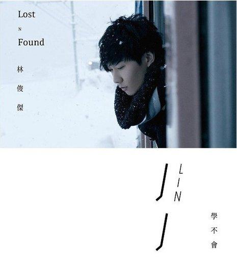 林俊杰新专辑预购封面-林俊杰现身北京宣传新专辑 坦承个人感情失意