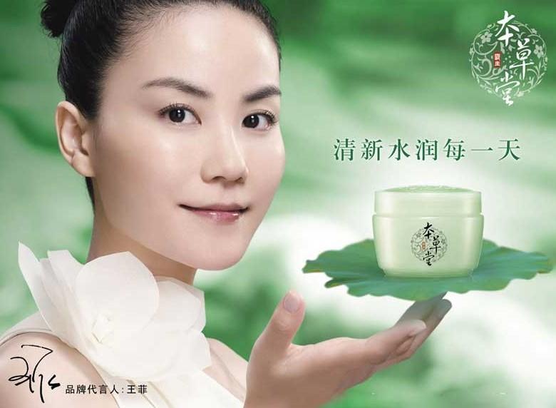 2011女明星广告代言综合指数排行榜
