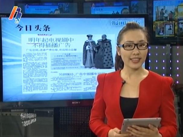 宁报集团<报闻天下>