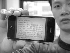 奉化推出一项便民新举措 用电超常多短信实时
