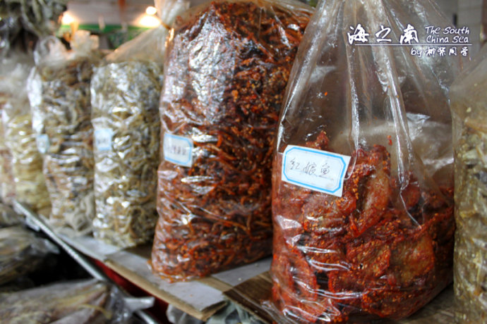 三亚:热带水果和海鲜干货批发市场