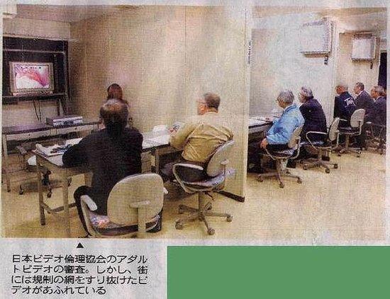 日本如何审查AV成人电影?-成人电影,AV,成人