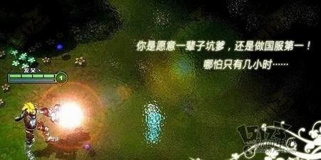 百度 玩家/玩家ps调侃
