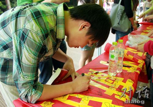 宁波市大学生公益献血主题墙绘大赛万里站启动