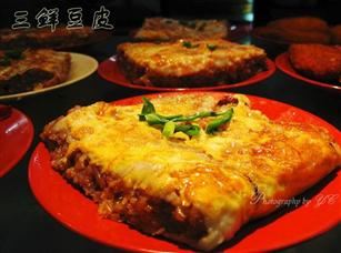 武汉 老通城 独特三鲜豆皮
