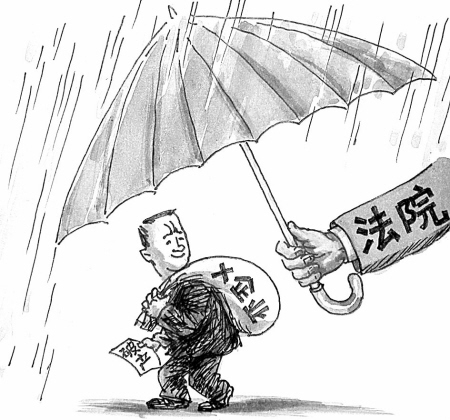 """丁 安 绘   破产重整,企业重生   其实,破产并非洪水猛兽,在某种意义上它还是对企业的一种保护。在《企业破产法》中,破产的含义不仅是指倒闭和""""破产清算"""",它还包括破产重整和破产和解,特别是通过破产重整,企业有可能获得新生,避免更大的损失,而这正是这部重要法律的最大亮点。"""
