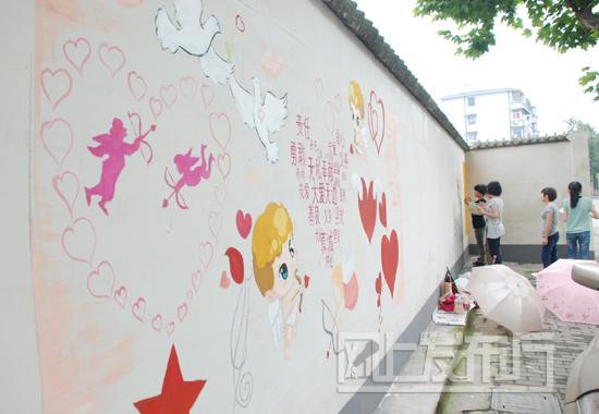 宁波大学生献血公益主题墙绘大赛火热开画