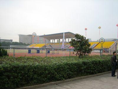 名 组图 宁波高中排名,重点,高中,宁波三中,慈溪中学,李惠利图片