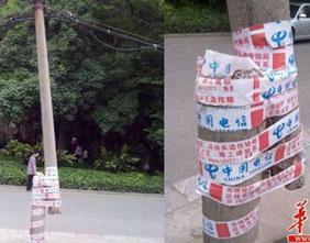 <em>宁波</em>下月执行阶梯<em>电价</em>新规 年用电2760度内单