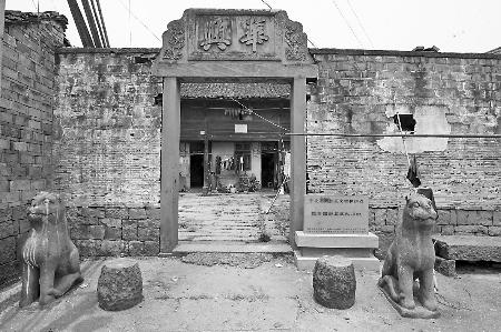 """的古老村落,是中华民族几千年农耕文明的""""文化之根"""".-宁波鄞江"""