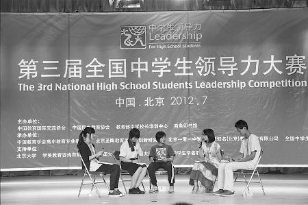 v高位高位a高位覆盖镇海高中高中生都读上省珠海市2017排名全区图片