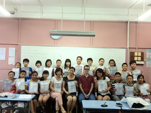 鄞州区实验小学学生赴新加坡夏令营
