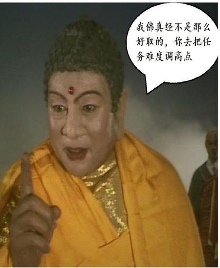 孙悟空/玩家爆笑神拼接恶搞:孙悟空大战黄金圣斗士/圣...
