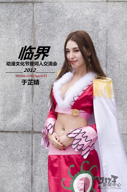 美女 于芷晴/【17173整理报道】