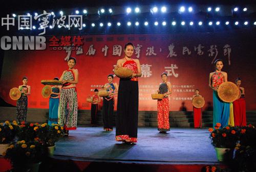 第五届中国(宁波)农民电影节开幕(图)图片