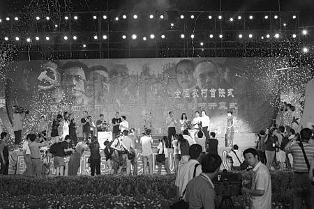 第四届中国(宁波)农民电影节开幕式图片