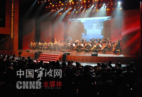 第五届中国(宁波)农民电影节举行电影金曲主题晚会图片