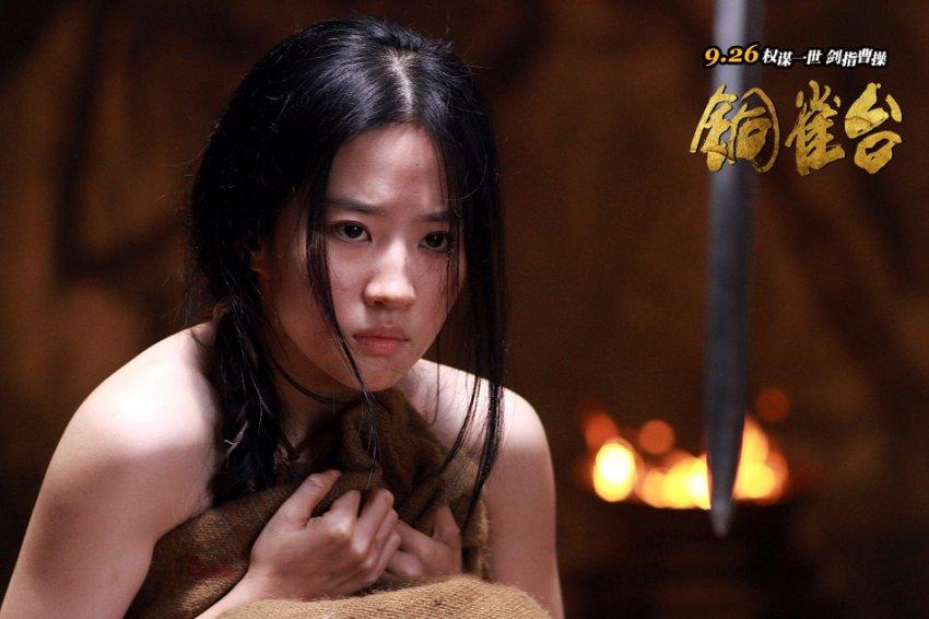 刘亦菲裸身上阵 铜雀台