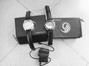 作弊用的手表接收器