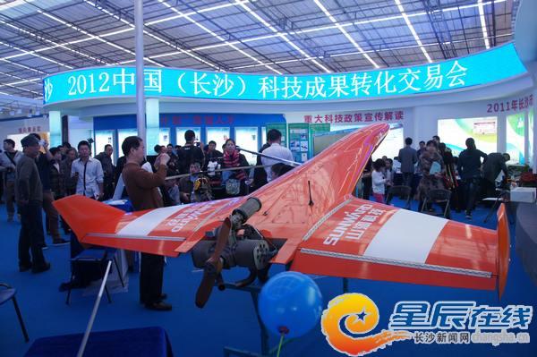 2012中国(长沙)科技成果转化交易会展出现场。