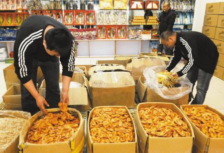 两大咸干水产市场搬家 迁往宁波市水产品批发