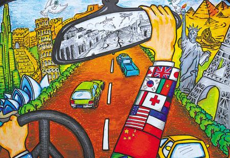 世界和平海报大赛登陆宁波 近4000名少儿参赛图片